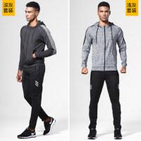 运动套装男士卫衣休闲装速干健身服训练服宽松跑步篮球健身房