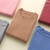 羊绒衫女装秋冬新款圆领套头羊绒毛衣修身百搭针织打底衫