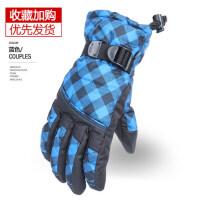 加厚加绒骑行车电动滑雪防寒防滑防水手套大童少年保暖手套男女士