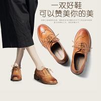 青婉田布洛克小皮鞋女英伦学院风复古女鞋真皮休闲中跟单鞋牛津鞋