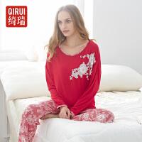 绮瑞女士春秋季时尚喜庆睡衣 经典红色莫代尔长袖休闲家居服套装