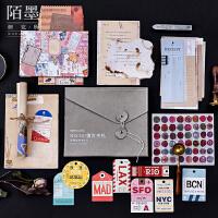 陌墨创意55号复古手札浪漫情书信封信纸明信片套装手帐拼贴素材包