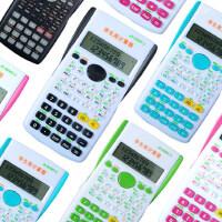 学生用会计职业考试审计建筑统计科学函数多功能计算机财务计算器