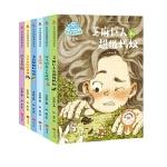 肖定丽获奖童话书系列 共6册