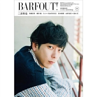 BARFOUT! Vol.301 日文原版