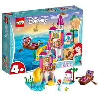 【当当自营】乐高LEGO迪士尼公主系列 41160 小美人鱼爱丽儿的海边城堡