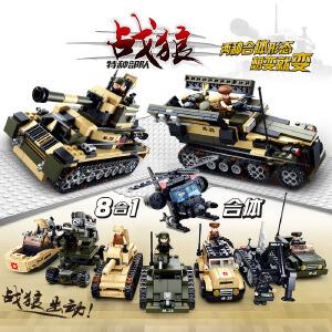 【当当自营】小鲁班军事积木系列儿童益智拼装积木玩具 战狼特种部队8合1坦克M38-B0588