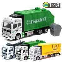 儿童玩具回力工程车搅拌车垃圾车洒水车合金小汽车消防车模型男孩