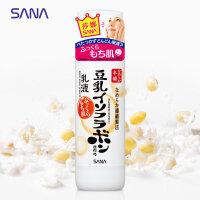 日本SANA莎娜豆乳美肌乳液150ml 补水保湿男女用保湿乳白皙