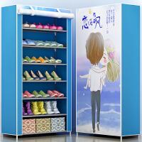 索尔诺简易鞋架 多层家用收纳鞋柜布艺简约现代经济型防尘鞋架子07C-1CH