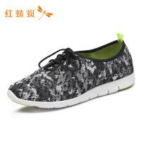 红蜻蜓女鞋春秋新款休闲时尚系带潮流舒适单鞋女-