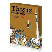 THIS IS米先生的世界旅游绘本・第二季(全6册)
