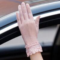 薄款中长款触屏冰丝开车骑车防滑手套短款女式蕾丝防晒手套