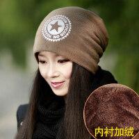 毛线帽子女 套头韩版日系百搭潮保暖新款加绒包头针织帽