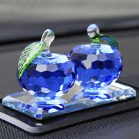 汽车摆件车内创意可爱水晶苹果保平安装饰品车载车上用品车饰轿车