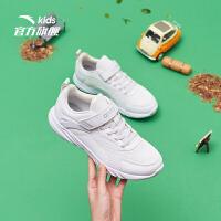 【满99-20】安踏儿童男大童跑步鞋舒适轻便2021秋新款跑步运动鞋A31015552