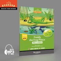 黑布林英语阅读 小学c级别4,青蛙王子弗雷迪(附光盘)