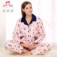 康妮雅冬季新款睡衣 女士长袖夹棉加厚印花家居服套装