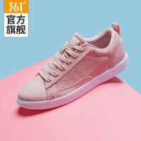 【过年不打烊】【2件5折】361度板鞋女鞋休闲运动鞋天鹅绒粉色百搭小白鞋