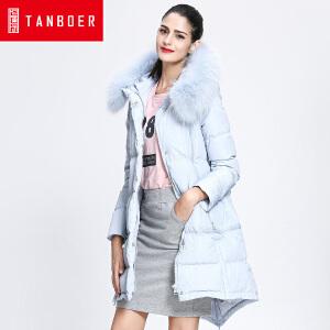 坦博尔2017新款羽绒服女时尚斗篷中长款印花毛领羽绒服外套TB3316