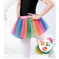 儿童半身裙彩虹色公主裙舞蹈纱裙女童蓬蓬纱裙芭蕾舞女孩短裙