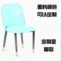 北欧餐椅现代简约家用靠背椅西餐厅咖啡厅酒店餐椅创意餐厅椅子