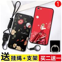 苹果6splus手机套 iphone 6plus保护壳 iphone6s plus 苹果6plus 硅胶卡通磨砂防摔彩