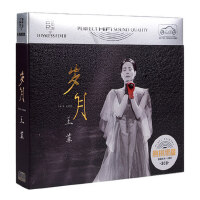 正版王菲cd专辑流行音乐经典老歌曲精选汽车载cd碟片光盘黑胶唱片