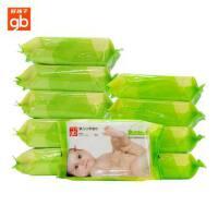 好孩子婴儿口手湿巾 goodbaby宝宝口手湿巾 30片装10连包