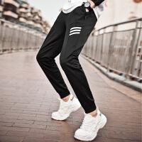 运动裤男卫裤夏季新款弹力跑步健身长裤时尚运动透气休闲裤男