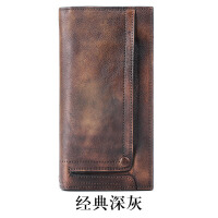 原创复古文艺长款真皮钱包 头层牛皮多卡位手包手机青年搭扣钱包