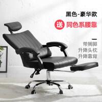 家用电脑椅舒适久坐白色老板椅可躺书桌椅办公椅子靠背座椅 钢制脚 升降扶手
