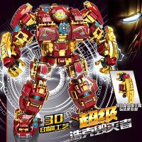 反浩克机甲装甲钢铁侠乐高积木玩具男孩子拼装益智儿童拼图模型