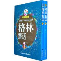 格林童话 彩图注音版 小学生语文新课标必读丛书