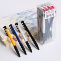 得力6548卡式圆珠笔按动圆珠笔 0.7mm 原子笔20支盒装