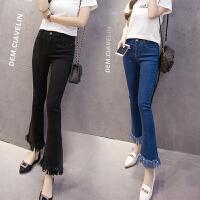 九分牛仔裤女士韩版高腰显瘦阔腿微喇叭时尚秋季新款百搭学生长裤