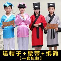 古装儿童汉服国学服装幼儿孔子服书童弟子规学童舞台三字经演出服