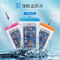手机防水袋潜水套大号可触屏带挂绳水下可拍照 适合6寸以下手机