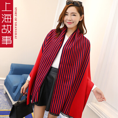 上海故事春秋冬韩版女士新款长加厚时尚仿羊绒披肩围巾两用百搭