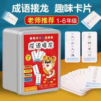 英文26个字母学习卡片标准手写英语大小写字母儿童学习卡片早教卡