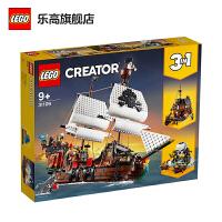 LEGO乐高积木 创意百变组Creator系列 31109 海盗船 玩具礼物
