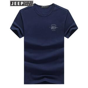 JEEP吉普短袖T恤男基础款纯色圆领打底t恤衫夏季新款潮流男士半袖T恤衫