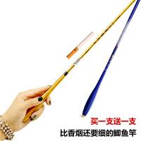 极细鲫鱼竿进口碳素台钓鱼竿手竿超轻超细2.76.3.64.5.4米37