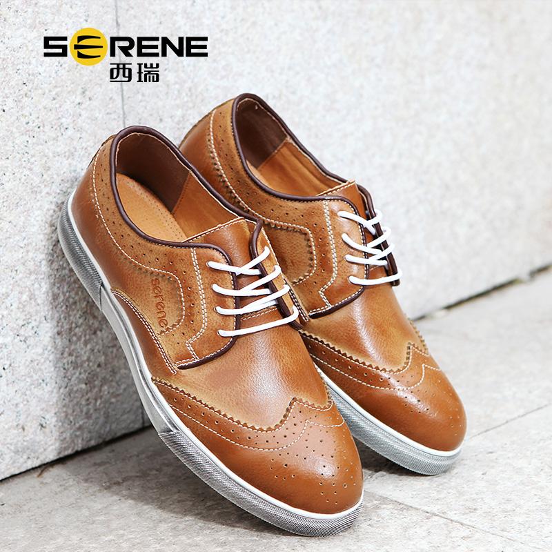 西瑞新品男士鞋子潮流低帮鞋板鞋英伦休闲皮鞋布洛克男鞋8155