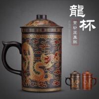 紫砂茶杯水杯杯子带盖带过滤内胆龙凤纹泡茶杯陶瓷茶杯办公杯-黑色降龙杯(带过滤)