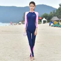 2018新款女士连体泳衣防晒游泳潜水母衣速干长袖保守显瘦度假训练 X