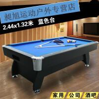 台球桌 美式黑八家用儿童标准花桌球台乒乓球桌二合一 CX