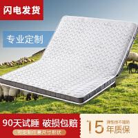 榻榻米床垫子椰棕定制尺寸叠偏硬1.5m1.8m床卧室塌塌米订做家用