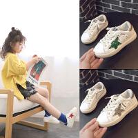 儿童运动鞋女童板鞋男童单鞋小白鞋宝宝鞋学生鞋