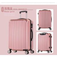 时尚拉杆箱万向轮学生行李箱日韩旅行箱登机箱子20寸24寸皮箱包潮